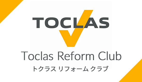 TOCLAS Reform Club