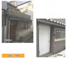 大阪市戸建 玄関ドア取替