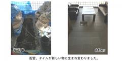 京都市 某マンション