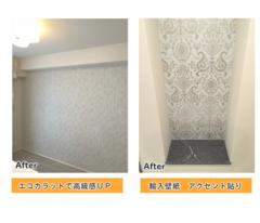 京都市M様邸