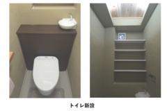尼崎市S様邸 トイレ新設